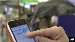 افغانستان: طالبان کی دھمکی پر ہلمند میں موبائل فون سروس بند