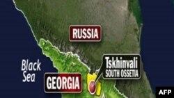 Hoảng loạn tại Gruzia vì tin thất thiệt