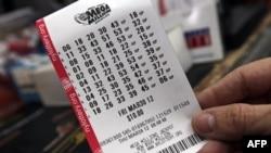 """Tiket za učešće u igri na sreću """"Mega Milions"""""""