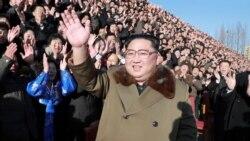 ႏွစ္သစ္မွာ ကုိးရီးယားႏွစ္ႏုိင္ငံ ေဆြးေႏြးမႈဆက္လုပ္ဖုိ႔ Kim Jong Un ကမ္းလွမ္း