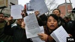中國訪民在北京上訪,不少外地訪民被攔截和遣返,有些人被關押(資料照片)