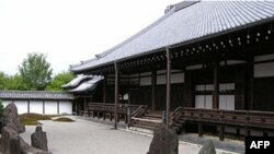Vườn Toufukuji Houjou 東福寺方丈 (Kyoto)