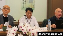 台灣中研院社會所舉辦中資與港台媒體的座談會(美國之音張永泰拍攝)