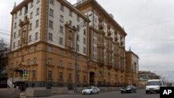نمایی از سفارت آمریکا در مسکو