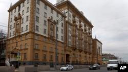 Посольства США. Москва.
