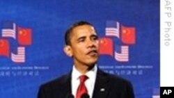 奥巴马呼吁美中合作新时代