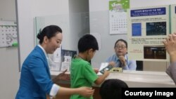 '해피 트레인' 탈북청소년들의 철도 체험
