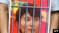 Bà Aung San Suu Kyi bị giam giữ tại gia trong hầu hết 20 năm qua