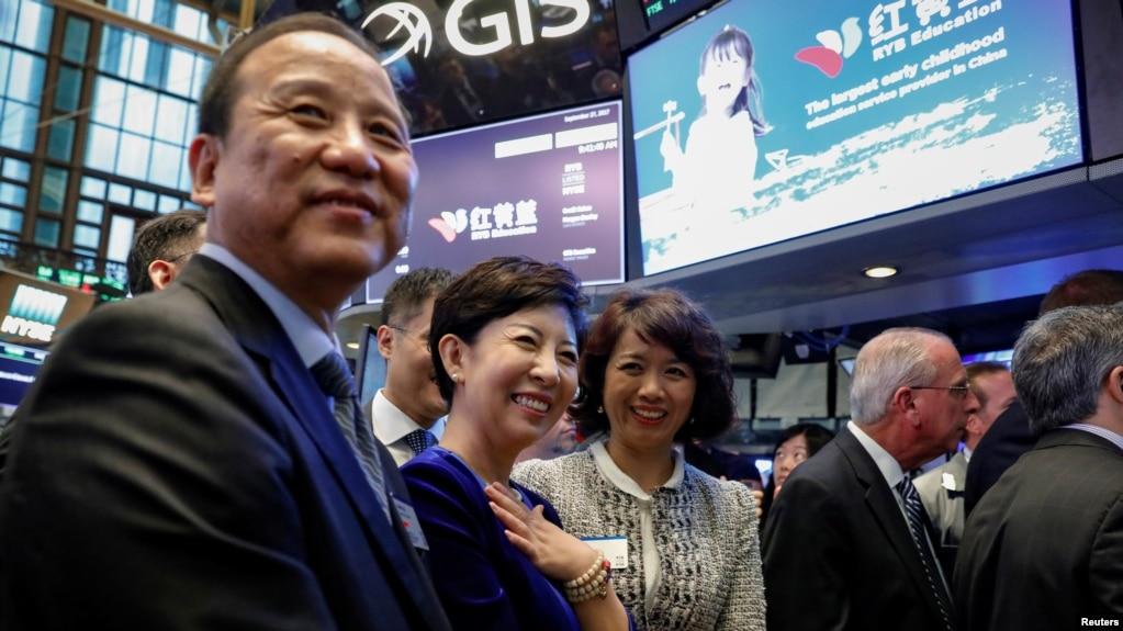 """名為""""紅黃藍教育""""的中國幼教企業在紐約股票交易所上市,創始人和董事長曹赤民(左)、創始人和總裁史燕來(左二)在紐約股票交易所(2017年9月27日)。"""