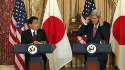 Храм Ясукуни и американо-японские отношения