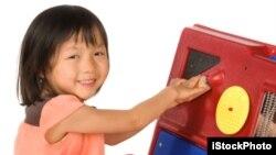 Nhiều trẻ em mắc bệnh tự kỷ không được chẩn đoán và chữa trị.