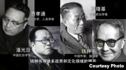 中国诸多政界和文化界领域的精英都是统战部监控的对象。