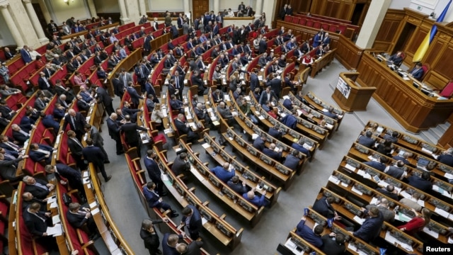 Ukrainian legislators attend a parliament session in Kyiv, Ukraine, March 29, 2016.