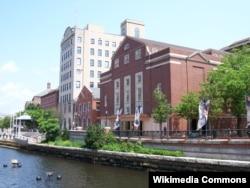 로드아일랜드주 프로비던스시에 소재한 '로드아일랜드 디자인 학교(RISD)'.