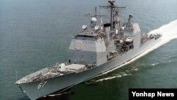 미국 해군 소속 샤일로함(자료사진)
