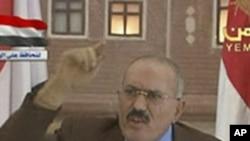 جلد اقتدار چھوڑ دوں گا، صدر عبداللہ صالح