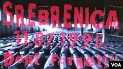 """BiH: Što je NGO """"Istorijski projekat Srebrenica"""""""