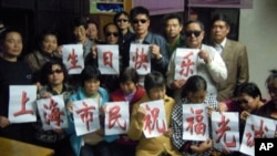 沈佩兰等30多上海访民在沪为陈光诚贺生