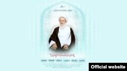 برگرفته شده از سایت رسمی اینترنتی آیت الله ناصر مکارم شیرازی