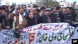 اسلام آباد میں احتجاجی مظاہرہ