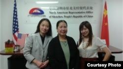 Sandy Phan-Gillis (tengah) dikenakan penahanan sewenang-wenang di Tiongkok. (Photo: dok.)