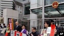中国维权律师关注组人士在中联办前抗议