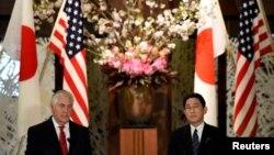 Tillerson w/ Fumio Kishida