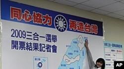 台湾地方三合一选举5日结束