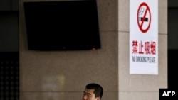 Çin Kamuya Açık Alanlarda Sigarayı Yasakladı