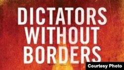 Chegara bilmas diktatorlar: Markaziy Osiyo haqida yangi kitob