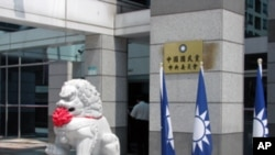 台湾国民党总部