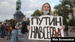 Rusiyada referendumla bağlı şüar