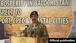 라힐 샤리프 파키스탄 군 참모총장은 12일 과다르 시에서 연설하고 있다.