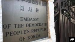 Severnokorejska ambasada u Rimu