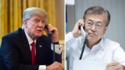 Donald Trump နဲ႔ Moon Jae-in ေျမာက္ကိုရီးယားအေရးမွာ ပူးေပါင္းမည္