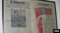 1937年時的蘇聯報紙