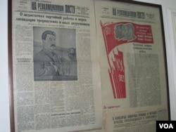 1937年时的苏联报纸(美国之音白桦)