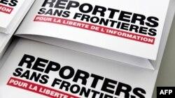 无国界记者组织发布的报告(资料照片)