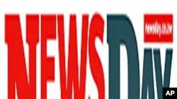 """""""News Day"""" est le nouveau quotidien du Zimbabwe, le premier en 7 ans"""