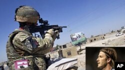 مصرف صدها هزار دالر برای تفریح عساکر بریتانوی در افغانستان