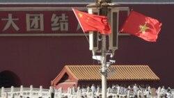 Cờ Việt Nam và Trung Quốc tại Thiên An Môn ở Bắc Kinh. Việt Nam trong năm qua trở thành bạn hàng thương mại lớn thứ 6 của Trung Quốc.
