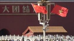 Điểm tin ngày 20/1/2021 - Việt Nam vượt Đức trở thành đối tác thương mại lớn thứ 6 của Trung Quốc