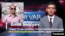 Emin Saqiyev və Türkel Azərtürk
