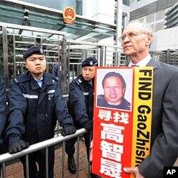美國律師關尚義(John Clancey)參加抗議中國人權律師高智晟被逮捕的活動。(2010年2月4日)