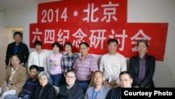 所有參加北京六四研討會人員均被傳喚,其中5人被刑拘(參與網圖片)