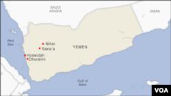 Ramani ya Yemen ikionyesha eneo la Hodeidah lililoshambuliwa na mizinga.