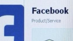 pkg-facebook