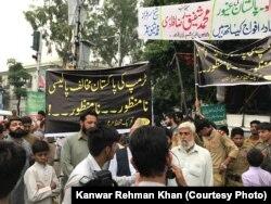 لاہور میں صدر ٹرمپ کے بیان کے خلاف احتجاجی ریلی
