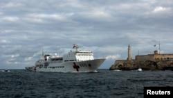 """中國海軍醫院船""""和平方舟號""""加入菲律賓的救災援助行列。(資料圖片)"""