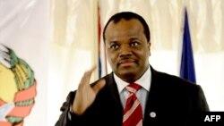 Rei Mswati III aposta no mercado de livre comércio